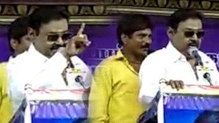Vijaykanth speech in tiruppur | திருப்பூர் மாநாட்டில் விஜயகாந்த் பேச்சு, தொண்டர்கள் உற்சாகம்