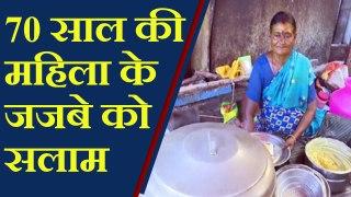 Tamil Nadu: गरीबों के लिए Free में Idlis बनाती हैं 70 साल की Rani । वनइंडिया हिंदी