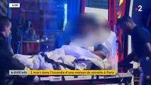 Paris: Les images de l'incendie de la nuit dans une maison de retraite qui a provoqué la mort d'un résident et trois personnes ont été blessées dont un pompier