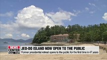 Former presidential retreat island of Jeo-do now open to public