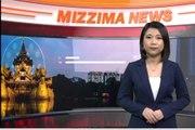 စက္တင္ဘာ ၁၇ ရက္ေန႔ Mizzima TV