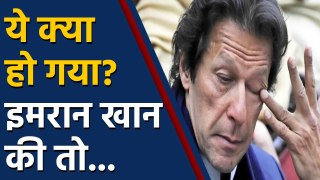 Pakistan PM Imran Khan ने LoC March किया रद्द । वनइंडिया हिंदी