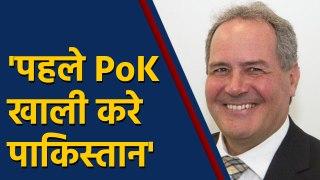 British MP का करारा जवाब, बोले- Pakistan को PoK को खाली करना चाहिए |वनइंडिया हिंदी