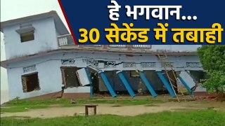 Uttarpradesh में Ganga river ने मचाया तबाही का मंज़र । वनइंडिया हिंदी