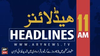 ARY News Headlines | ARY Digital Network celebrates 19 years of success today | 11 AM | 16 September 2019