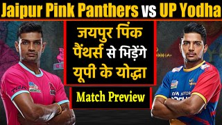 Pro Kabaddi League 2019: Jaipur Pink Panthers Vs UP Yoddha | Match Preview |वनइंडिया हिंदी