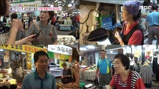 [TASTY] Market food selected by merchants,생방송 오늘 아침 20190916