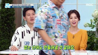[HEALTH] 85 year old marksman! Seo Sook-hee's secret,기분 좋은 날 20190916