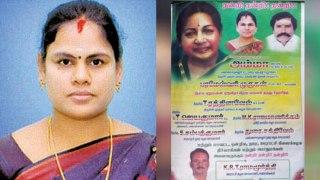 admk mla parameswari murugan to publish controversy advertisement