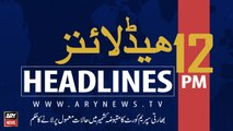 ARY News Headlines | IMF's SOS mission arriving in Pakistan today | 12 PM | 16 September 2019