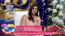 Good Morning Pakistan - 19th Anniversary Special of ARY Digital Network - 16th September 2019