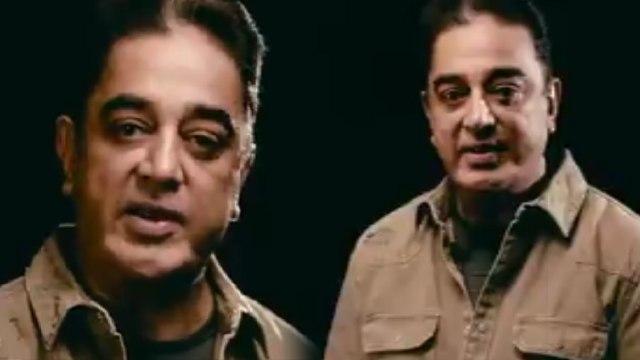 Kamal Hassan Speech about Hindi Imposition