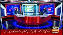 Bulletins | ARYNews | 1200 PM | 16 September 2019