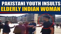 Pakistani youth insults elderly Indian woman in Birmingham, Video goes viral |OneIndia News