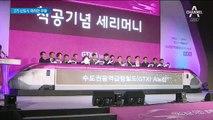 불과 3개월 전 미분양  2기 신도시 '완판'으로 반전
