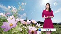 [날씨]가을 하늘 속 늦더위 기승…큰 일교차 주의