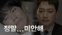 [welcome2life] EP25, Jung Ji-hoon, who sincerely apologizes to Seo Hye-rin's son 웰컴2라이프 20190916