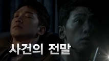 [welcome2life] EP26 ,Jung Ji-hoon Receives Hypnosis 웰컴2라이프 20190916