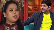 Bharti Singh makes big revelation on Kapil Sharma's life | FilmiBeat