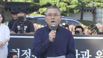 """'삭발' 황교안 """"조국, 사퇴해야...투쟁 멈추지 않을 것"""" / YTN"""