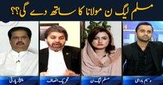 11th Hour | Waseem Badami | ARYNews | 16 SEPTEMBER 2019