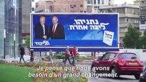 Des Israéliens réagissent aux législatives de mardi