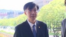 """조국 """"가족 수사 검사, 불이익 없을 것""""...이달 중 검사·직원들 의견 청취 / YTN"""