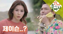 [Everybody say kungdari] EP40 gene test record ,모두 다 쿵따리 20190909