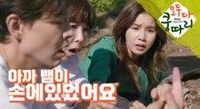 [Everybody say kungdari] EP42 Jung Woo Hyuk who tried to strangle Park Si Eun! be bitten by a snake instead ,모두 다 쿵따리 20190911