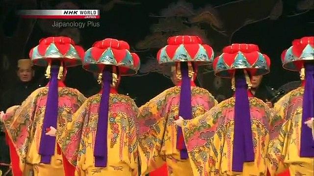 Japanology Plus - Okinawan Dance