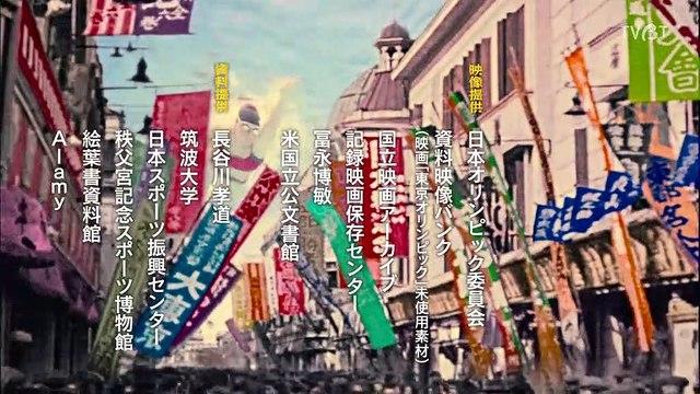 韋馱天~東京奧運會的故事 第35集 Idaten Tokyo Olympic Banashi Ep35
