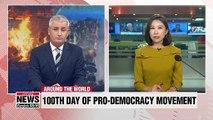 Hong Kong pro-democracy movements mark 100th day