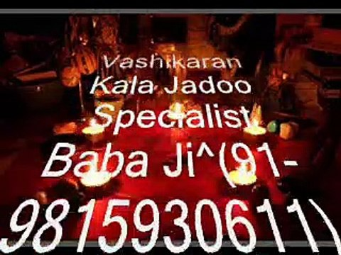 Voodoo Doll Black Magic Specialist Baba Ji^(91-9815930611)^Kolkata