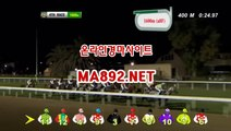 경마사이트 MA892.NET 일본경마사이트 경마사이트 일본경마 사설경마정보