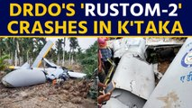 DRDO's unmanned aircraft Rustom-2 crashes in K'taka, video goes viral |OneIndia News
