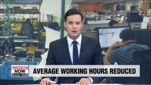 S. Koreans see shorter average working hours after new law