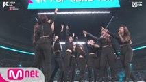 [#KCON19LA] Unreleased Footage - #LOONA