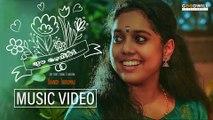 Ee Mazhayil Music Video   Dhanish Thekkemali   Jyotsana   Sarath Sankar    2019