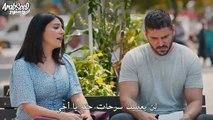 مسلسل البطل التركي الحلقة 2 - جزء 3
