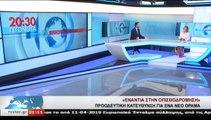 Ο Βουλευτής Συριζα Φθιώτιδας, Γ. ΣΑΡΑΚΙΩΤΗΣ, στο STAR Κεντρικής Ελλάδας