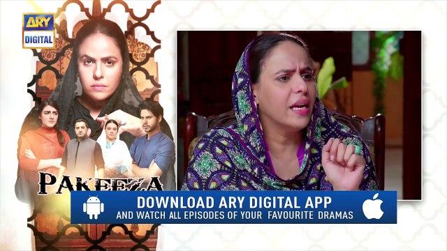 Pakeeza Phuppo - Episode 27 - Teaser - ARY Digital Drama 17 september 2019