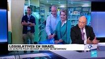 """Législatives en Israël : cerné par les affaires, B. Netanyahu veut éviter une """"catastrophe"""""""
