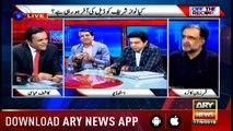 Off The Record   Kashif Abbasi   ARYNews   17 September 2019