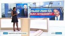 Élections en Israël : Benyamin Néthanyaou et Benny Gantz au coude à coude