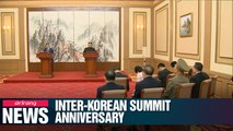 S. Korea to hold 9.19 inter-Korean summit celebration at Office of Inter-Korean Dialogue on Thursday