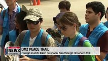 DMZ peace trail in Cheorwon hosts special group of foreign tourists