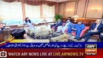 ARYNews Headlines|Pakistan denounces terrorist attack outside Afghan's| 9PM |17 September 2019