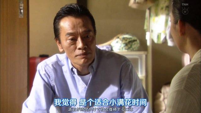 各自的斷崖 第7集 Sorezore no Dangai Ep7
