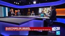 """Législatives israéliennes : """"la formation du futur gouvernement s'annonce compliquée"""""""