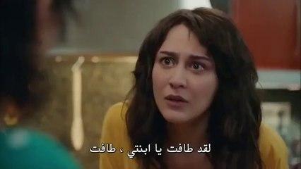 Cocuk مسلسل الطفل الحلقة 2 مترجمة للعربية